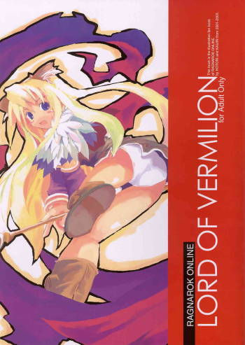 [Hotori] Lord Of Vermilion (Color) (Ragnarok Online) cover