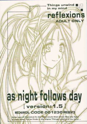 (C59)[Mechanical Code (Takahashi Kobato)] as night follows day version:1.5 (Ah! Megami-sama/Ah! My Goddess) cover