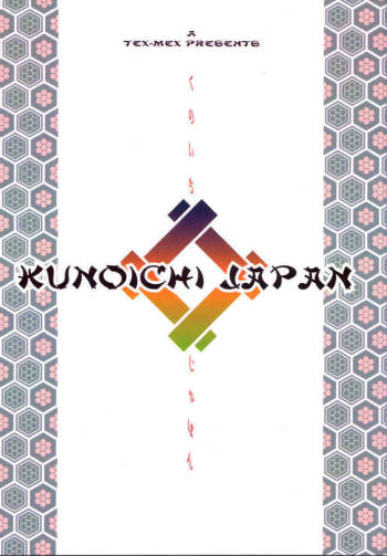 (C58) [TEX-MEX (various)] Kunoichi Japan (various) cover