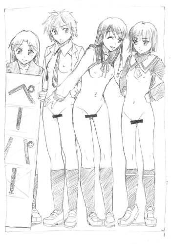 (C76) [Ringo Gakuen (Mayonaise)] Paper (Sketches) cover