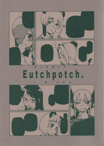 (J-M-BOX) Eutchpotch cover