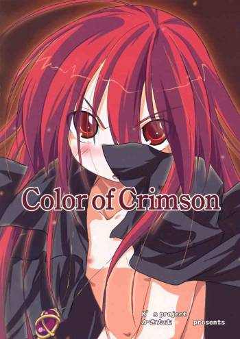 [K'S PROJECT & Kakitama (Koshigaya Tatsumi & mabo-)] Color Of Crimson (Shakugan no Shana) cover