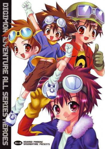[Afterschool Paradise] Digimon Adventure All Series Heroes (Digimon) [ENG] cover