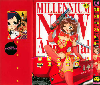 [Abu Noumaru] Millennium New Abnormal cover