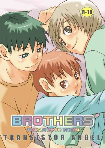 Brothers - Transistor angel (english, yaoi, shota) cover