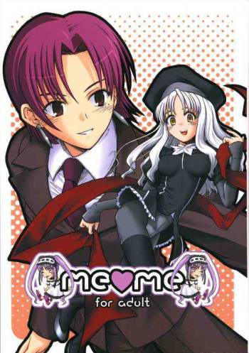 [type=punishment] Me Me (Fate/Hollow Ataraxia) cover