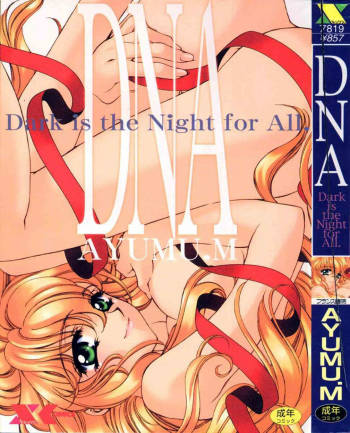 [AYUMU.M] DNA | Dark is the Night for All. cover