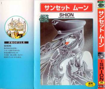[SHION] Sunset Moon cover