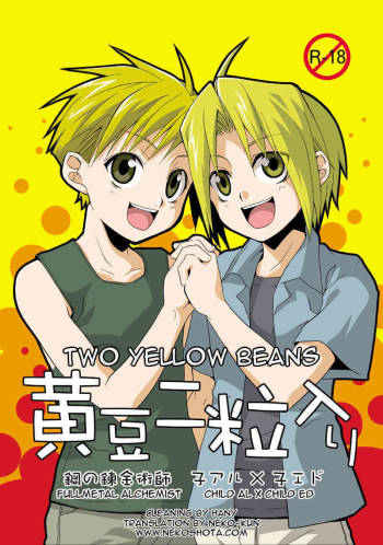 [Panda 4] Two Yellow Beans (Translated) [Fullmetal Alchemist Shota] cover