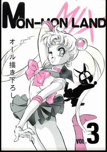 [Koala Kikaku (Mon-Mon, Various)] Mon-Mon Land Mix 3 (Sailor Moon) cover