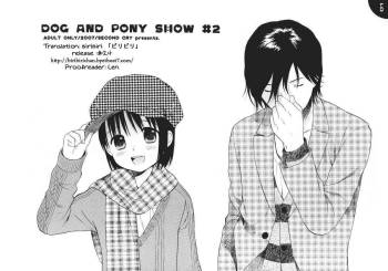 [Second Cry (Asami Sekiya)] Dog and Pony SHOW #2 (ENG) cover