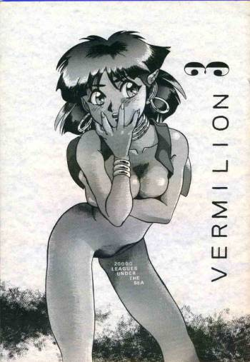 (C38) [AXIS (Various)] Vermilion 3 (Nadia, The Secret of Blue Water) cover