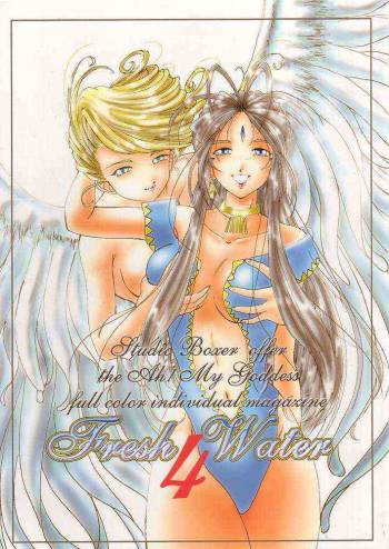 [Studio Boxer (Shima Takashi, Taka)] Fresh Water 4 (Ah! My Goddess) cover