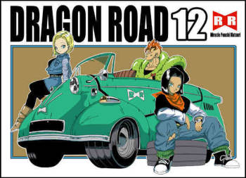 [Miracle Ponchi Matsuri] DRAGON ROAD 12 (Dragon Ball) cover