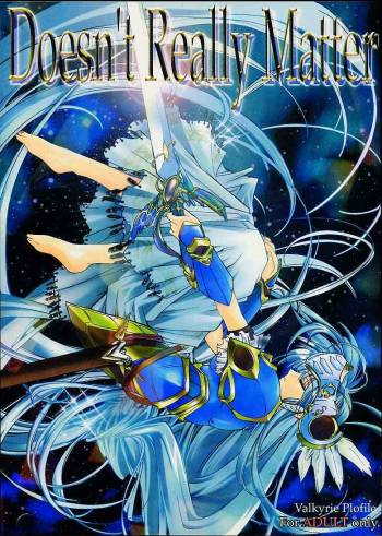 (CR29) [Przm Star (Kamishiro Midorimaru, Kanshin)] Doesn't Really Matter (Valkyrie Profile) cover
