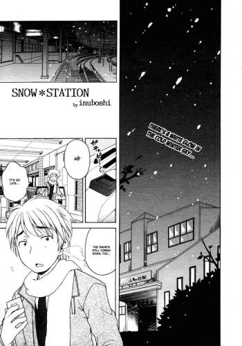 [Inuboshi] Snow Station [ENG] cover
