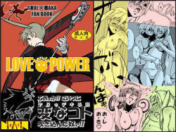 [Bakatohasami] Love and Power