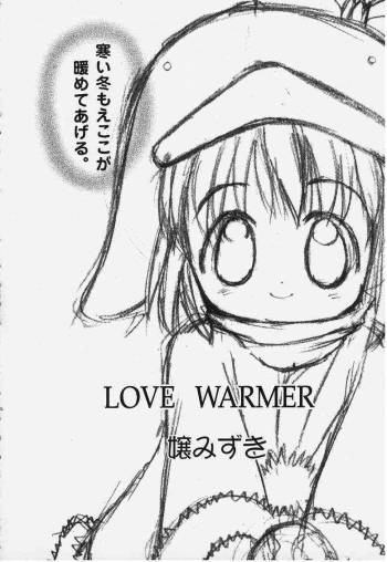 Love Warmer Ecoco cover