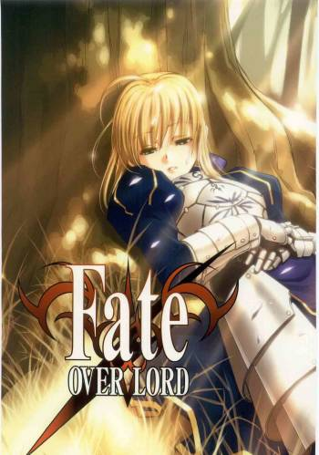 [Tex-Mex] Fate Over Lord (Fate/stay night) cover