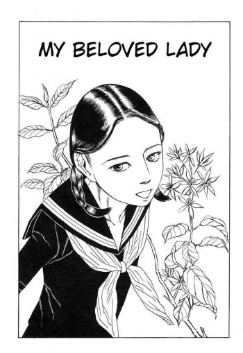 Shintaro Kago - My Beloved Lady [ENG] cover