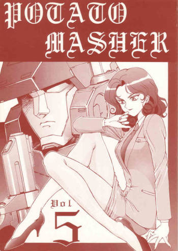 (C46) [Mengerekun, VETO (Various)] Potato Masher 5 (Various) cover