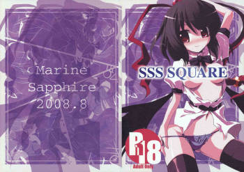 (C74) [MarineSapphire (Hasumi Milk)] SSS SQUARE (Touhou Project) cover