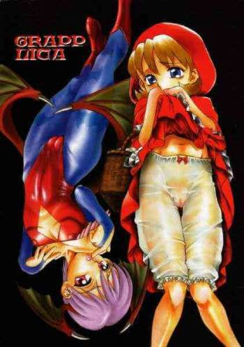 (CR22) [St Ruger Power (D.Hiranuma)] Grapplita (Darkstalkers) cover