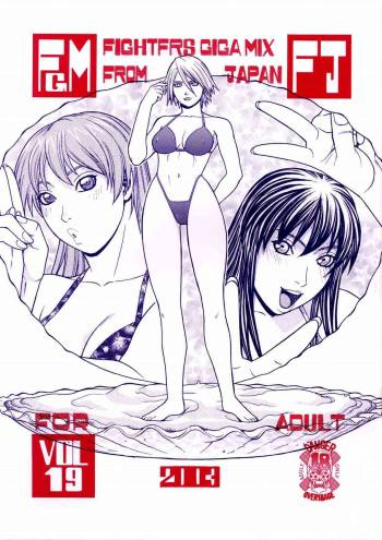 [From Japan (Aki Kyouma)] FIGHTERS GiGaMIX FGM vol.19 (Dead or Alive) cover