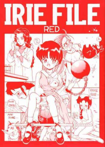 [Rat Tail (Irie Yamazaki)] IRIE FILE RED (Various) cover