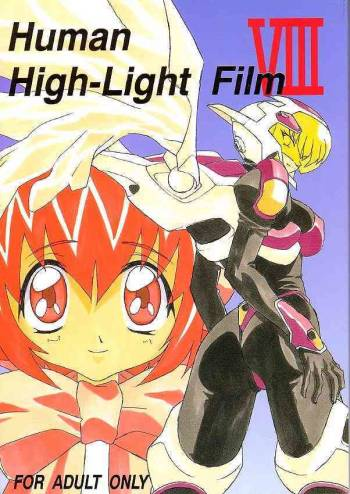 [Human High-Light Film] Human High-Light Film VIII cover