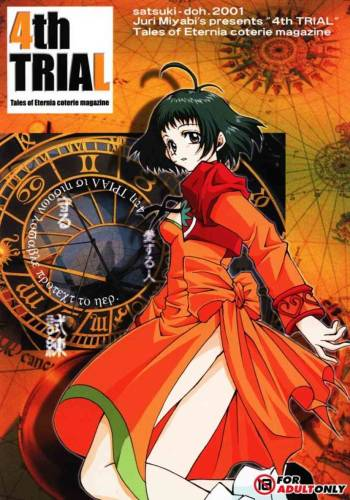 4th Trial (Tales of Eternia) cover