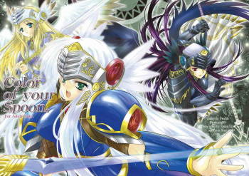 [Przm Star (Kamishiro Midorimaru)] Color of your Spoon. (Valkyrie Profile) cover