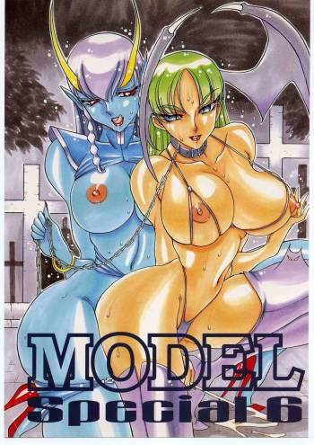 (C53) [METAL (Various)] MODEL SPECIAL 6 (Various) cover
