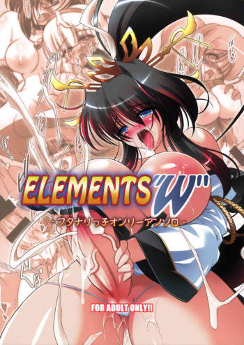 "[C.R's NEST] ELEMENTS ""W"" cover"