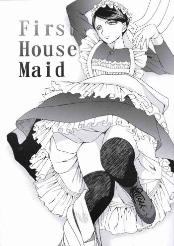 [CIRCLE OUTER WORLD] First House Maid (emma) cover