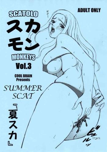 (C72) [COOL BRAIN (Kitani Sai)] Scatolo Monkeys / SukaMon Vol. 3 - Summer Scat [English] cover