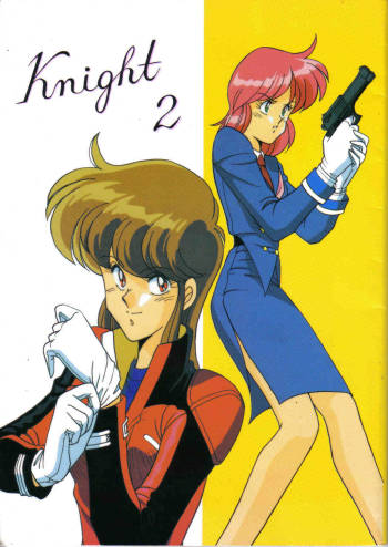 (C41) [Naniwa-ya (Various)] Knight 2 (Bubblegum Crisis) [English] cover