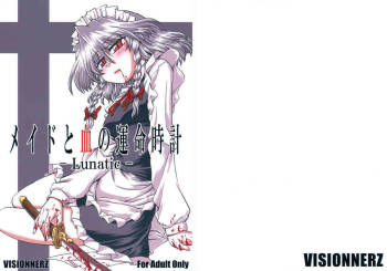(SC39) [VISIONNERZ (Miyamoto Ryuuichi)] Maid to Chi no Unmei Tokei -Lunatic- (Touhou Project) cover