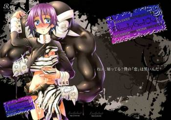 (C75) [Luciferhood (Uchoten)] Bloody God Child (Soul Eater) cover