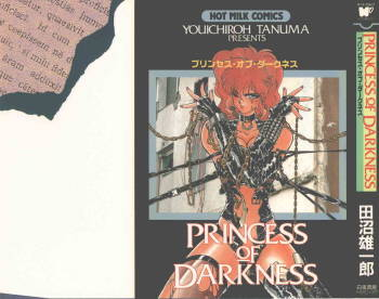 [Tanuma Yuuichirou] Princess of Darkness cover