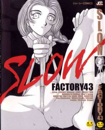 [FACTORY43] Slow cover