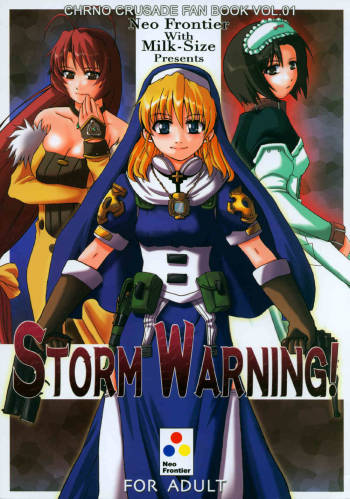 [Neo Frontier with Milk Size] Storm Warning (Chrno Crusade) cover