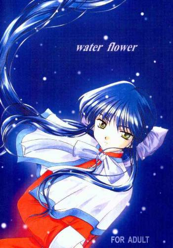 Water Flower [Kanon] cover