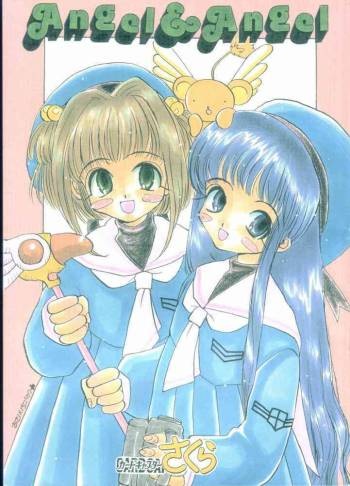 (Card Captor Sakura) Angel and Angel cover