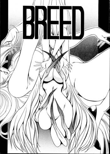 Breed 1 cover