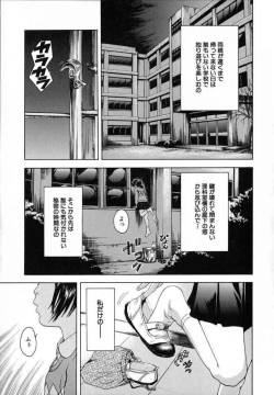 Uran - The New Moon Knows [2pgs not translated]