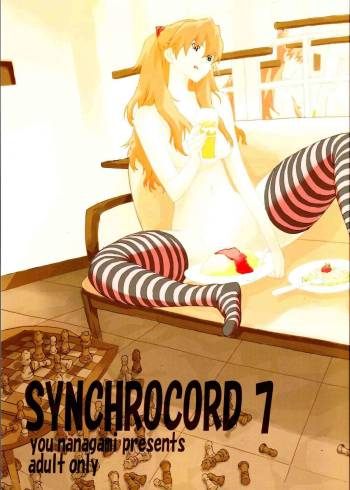 [SEVEN GODS! (Nanagami You)] SYNCHROCORD 7 (Neon Genesis Evangelion) cover