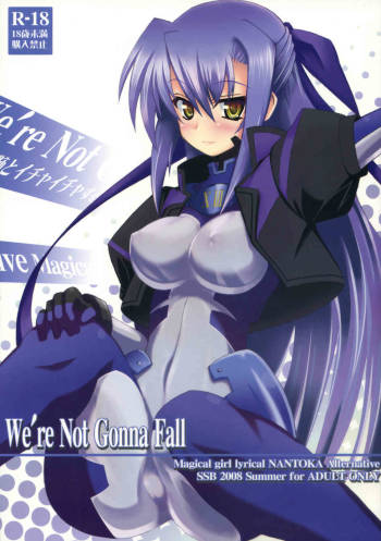 (C74) [SSB (Maririn)] We're Not Gonna Fall (Mahou Shoujo Lyrical Nanoha) cover