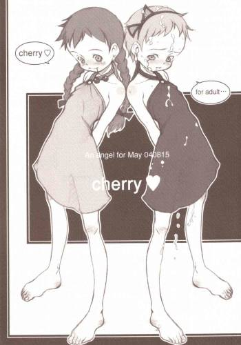 Cherry [Ann of Green Gables] (by Rei Neyuki) cover