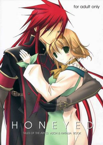 (C70) [102 Goushitsu (vanilla)] HONEYED (Tales of the Abyss) [English] cover